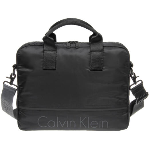 Calvin Klein Matthew 2.0 férfi laptoptáska