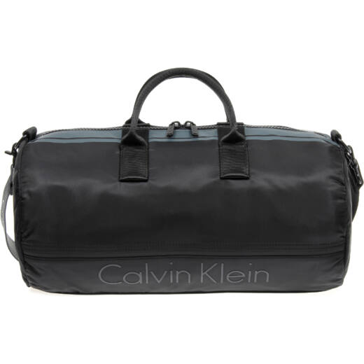Calvin Klein Matthew 2.0 férfi utazótáska