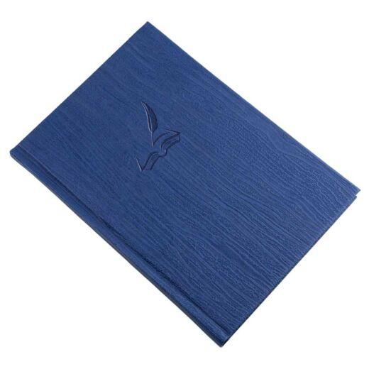 Realsystem Fashion A/4 vendégkönyv/napló - Kék